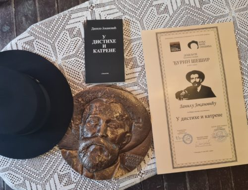 "Награда ""Ђурин шешир"" уручена Данилу Јокановићу"